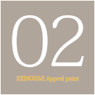 02KEINOUMI Appeal point