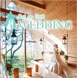 Kei no Umi WEDDING
